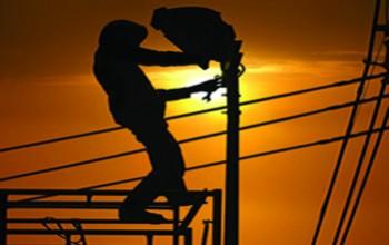 SATCO :: Saudi Arabian Trading & Construction Company